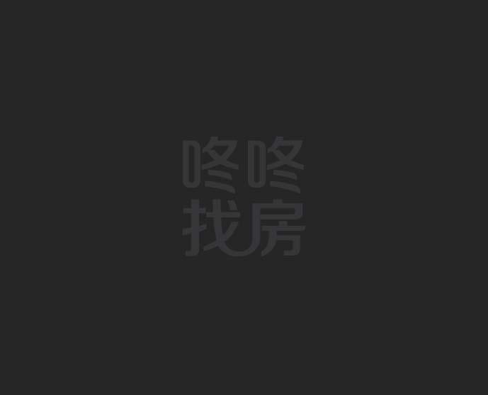 中惠金士柏山